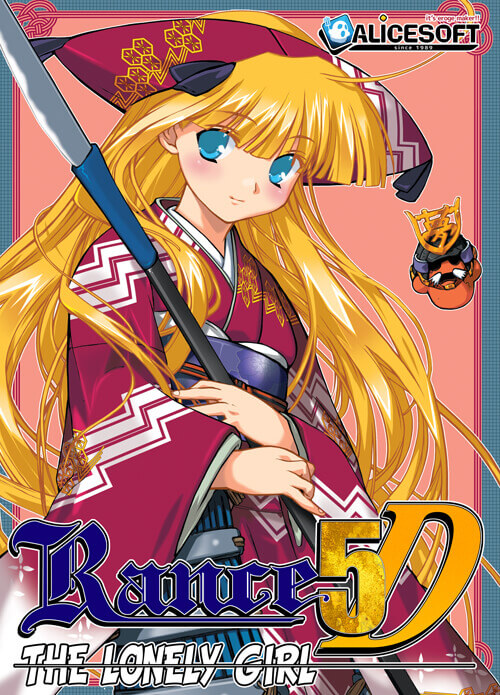[2016][Alice Soft] Rance 5D – The Lonely Girl [18+]
