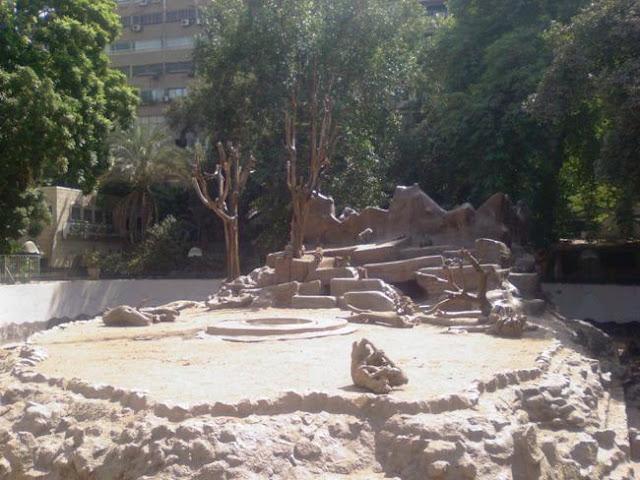 جبلاية القرود حديقة الحيوان بالجيزة Giza Zoo