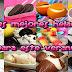 Las mejores recetas de helado. Perfectas para el verano!!!!