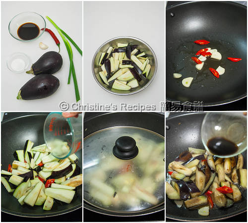 Sweet & Sour Eggplants Procedures