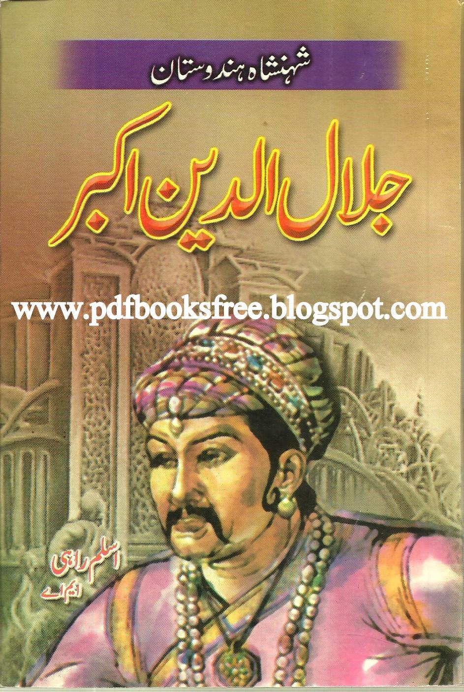 History Of Mughal Empire Pdf