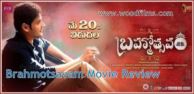 Brahmotsavam Movie Review, Rating