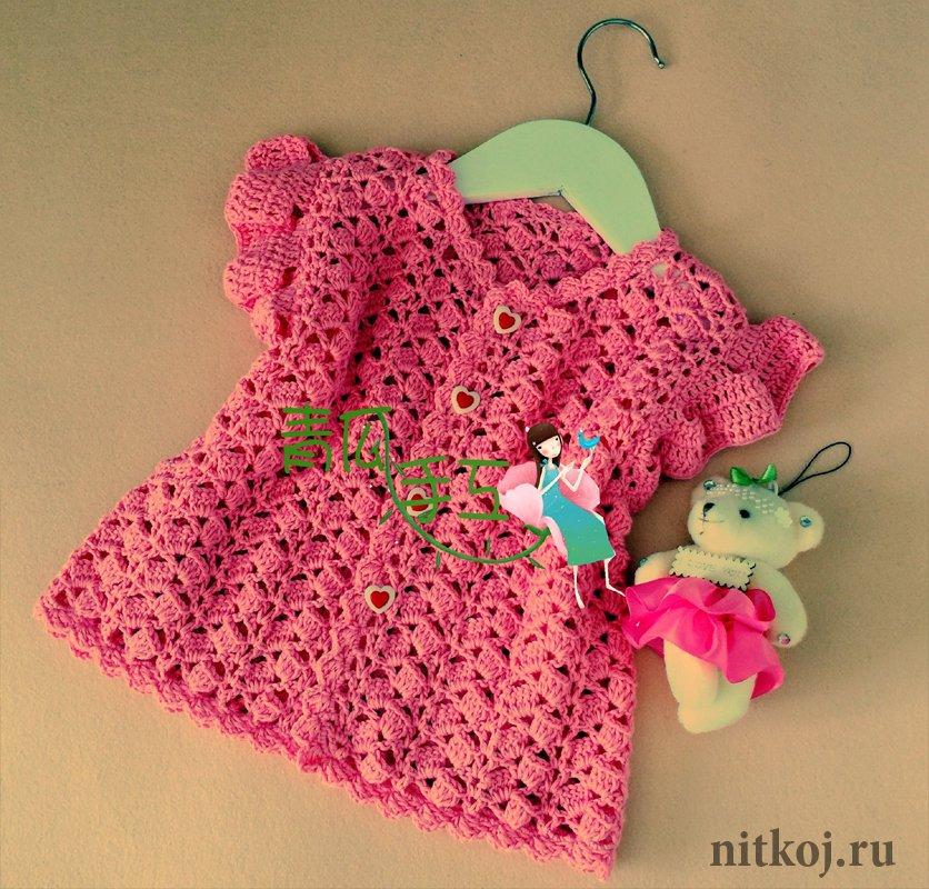 Crochet Baby Sweater Diagram : ergahandmade: Crochet Baby Sweater + Diagrams