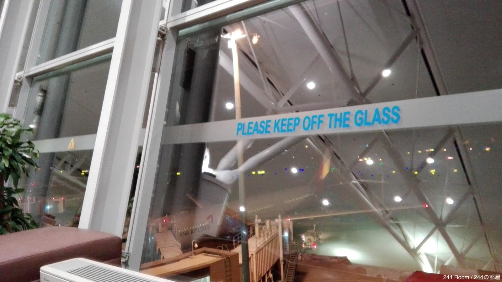 Noibai-airport-Business-Lounge-window