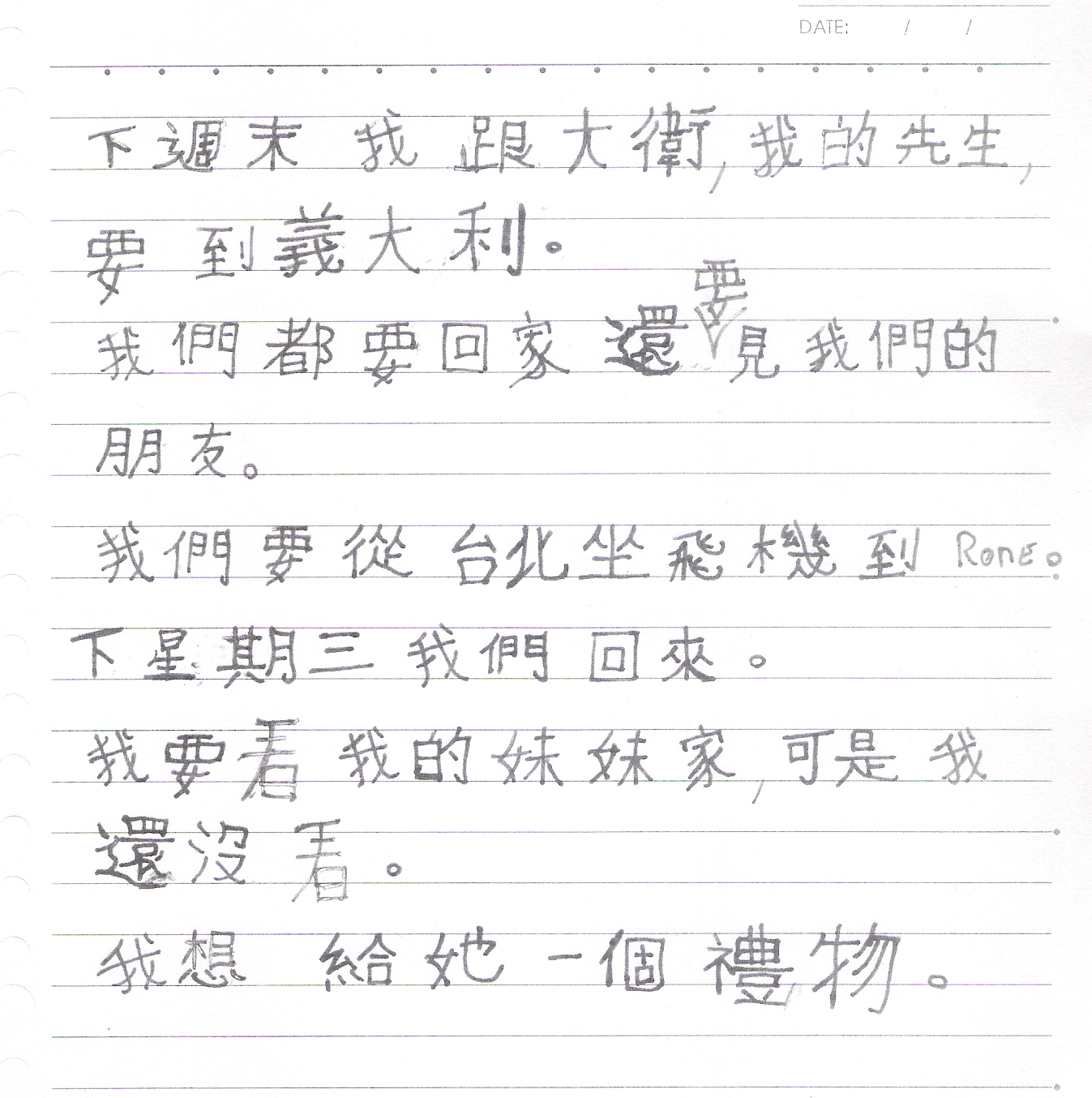 Learning Chinese In Taiwan Don T Be Afraid To Write