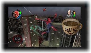 تحميل لعبة سبايدر مان spider man 1 الرجل العنكبوت مضغوطة للكمبيوتر والاندرويد , يسعدنا أن نقدم لكم في جبنا التايهة شرح لعبة سبايدر مان الرجل العنكبوت Spider man 1, ونوفر لكم رابط تحميل لعبة سبايدر مان 1 الأصلية, وتحميل لعبة سبايدر مان 1 برابط واحد من ميديا فاير, بالإضافة إلى تحميل لعبة سبايدر مان 1 للاندرويد,تحميل لعبة سبايدر مان للاندرويد, تحميل لعبة سبايدر مان مجانا,تحميل لعبة سبايدر مان 1,تحميل لعبة سبايدر مان 7,تحميل لعبة سبايدر مان للاندرويد,تحميل لعبة سبايدر مان 3 من ميديا فاير,تحميل لعبة سبايدر مان 4,تحميل لعبة سبايدر مان 5,تحميل لعبة سبايدر مان 6