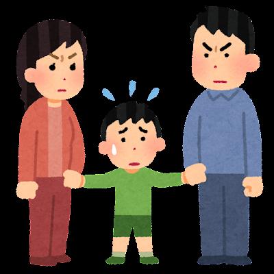 親権争いのイラスト(男の子)