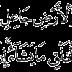 Surah Fathir Translation