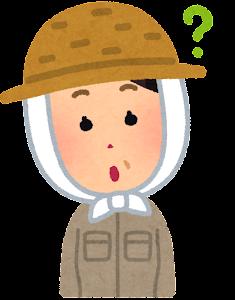 農家の女性のイラスト「疑問」