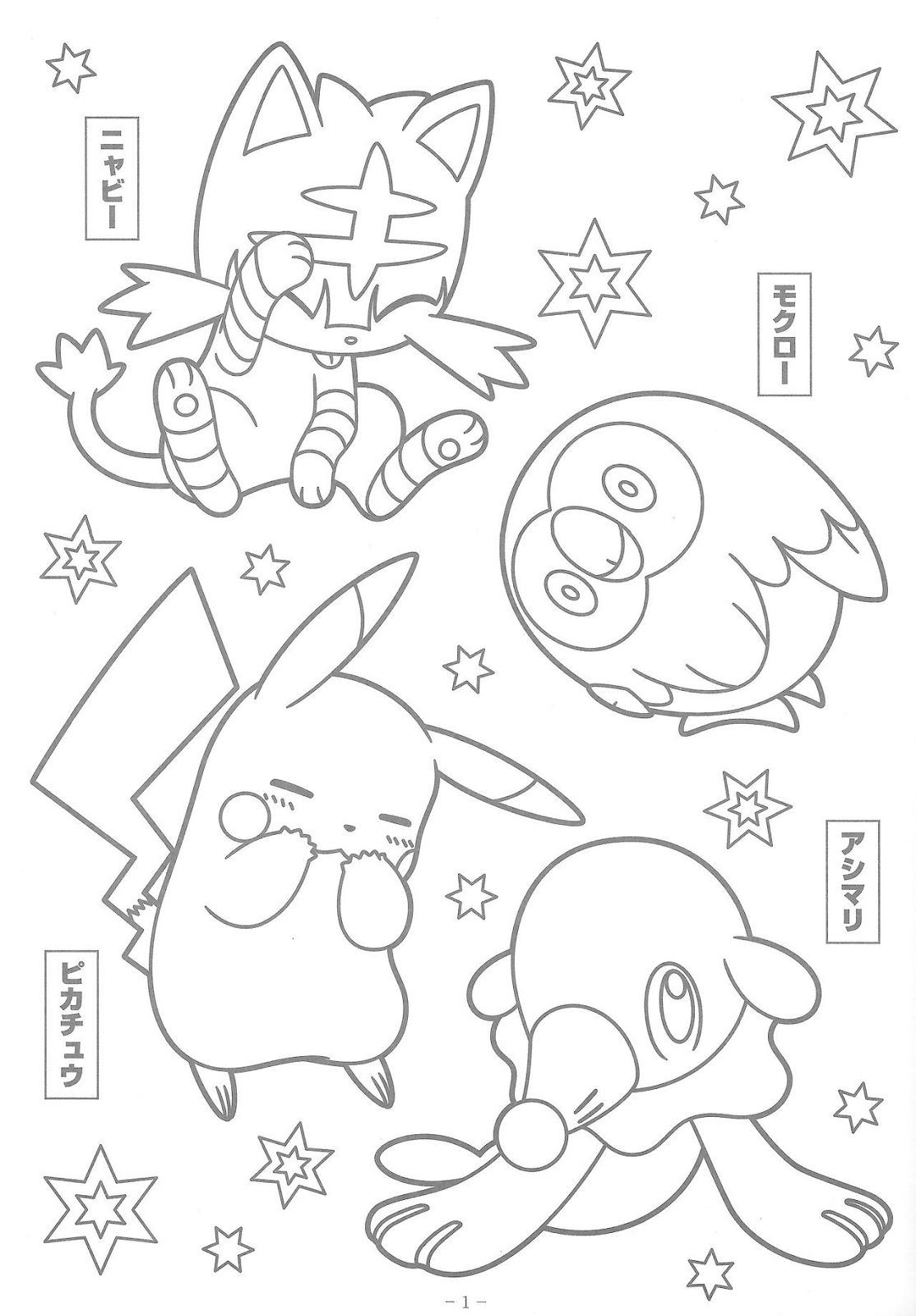desenhos para colorir pokémon coloring book sun and moon