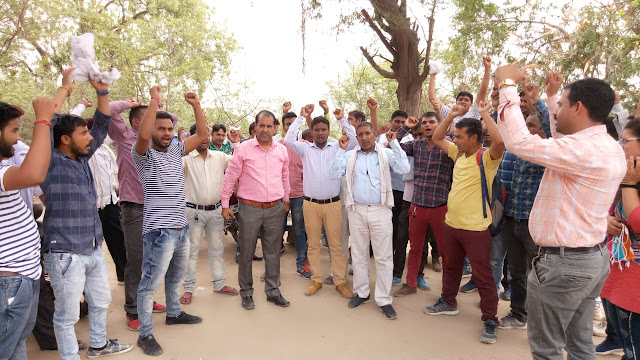 HSEB Workers Union's Demand Due To Their Demands