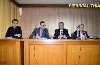 Η Γενική Συνέλευση του Συλλόγου Πολυτέκνων Πιερίας.