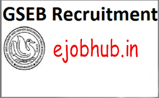 GSEB Recruitment