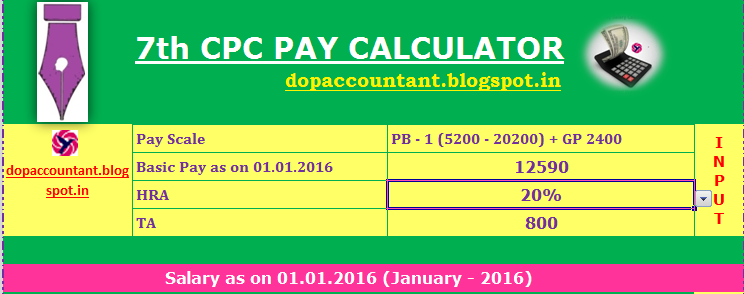 7th CPC PAY CALCULATOR - EXCEL FILE - DOP ACCOUNTANT