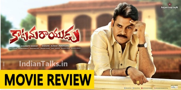 Katamarayudu Movie Review and Katamarayudu Rating Public Talk
