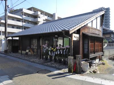 枚方宿(街道菊花祭・ひらかた菊フェスティバル)