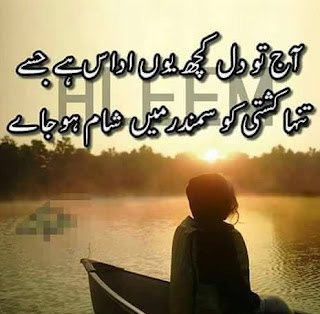 Urdu Poetry | Urdu Sad Poetry | 2 Lines Sad Poetry | Poetry Images | 2 Lines Sad Poetry Images | Poetry Wallpapers | Poetry With Pics - Urdu Poetry World,, Urdu poetry sad images, Urdu poetry sad love, Urdu poetry Shayari, Urdu poetry two lines, Urdu poetry youtube, very sad Urdu poetry, Urdu poetry with images, urdu poetry Yaad, Urdu poetry 2 lines,2 line Urdu poetry,2 line Urdu poetry facebook, 2 line Urdu poetry romantic,