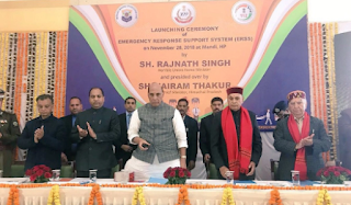 Himachal Pradesh becomes first state to launch single emergency number 112