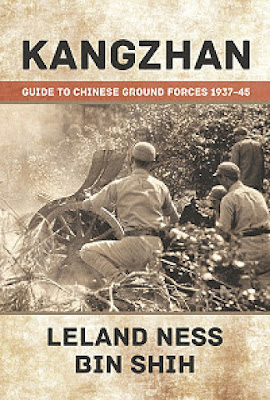 Kangzhan: Guide to Chinese Ground Forces 1937 - 45