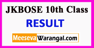 JKBOSE 10th Class Result 2017 Declared