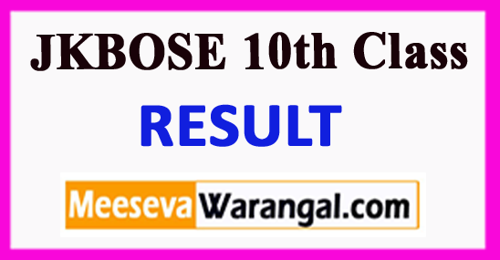 JKBOSE 10th Class Result 2019 Declared