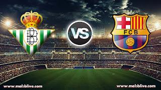 مشاهدة مباراة برشلونة وريال بيتيس real-betis-vs-barcelona بث مباشر بتاريخ 21-01-2018 الدوري الاسباني