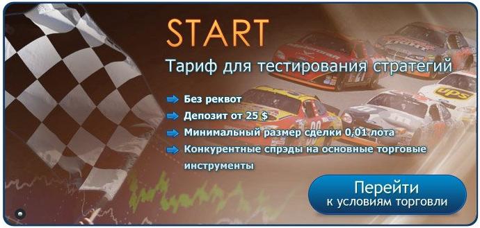 Планы компании Larson&Holz Start