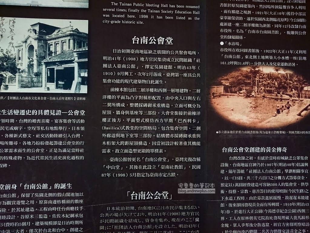 台南景點,吳園藝文中心,台南散步景點推薦,台南必玩