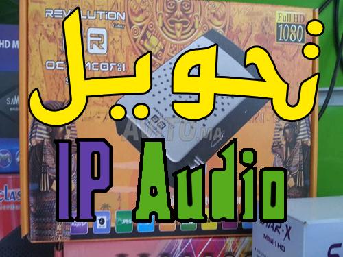 تحويل و تشغيل IP Audio على رسيفر Revolution Galaxy Sheshonq-2