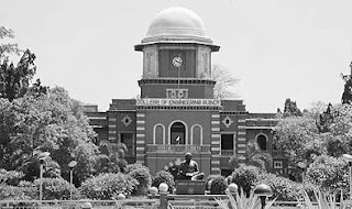 Anna university internal marks