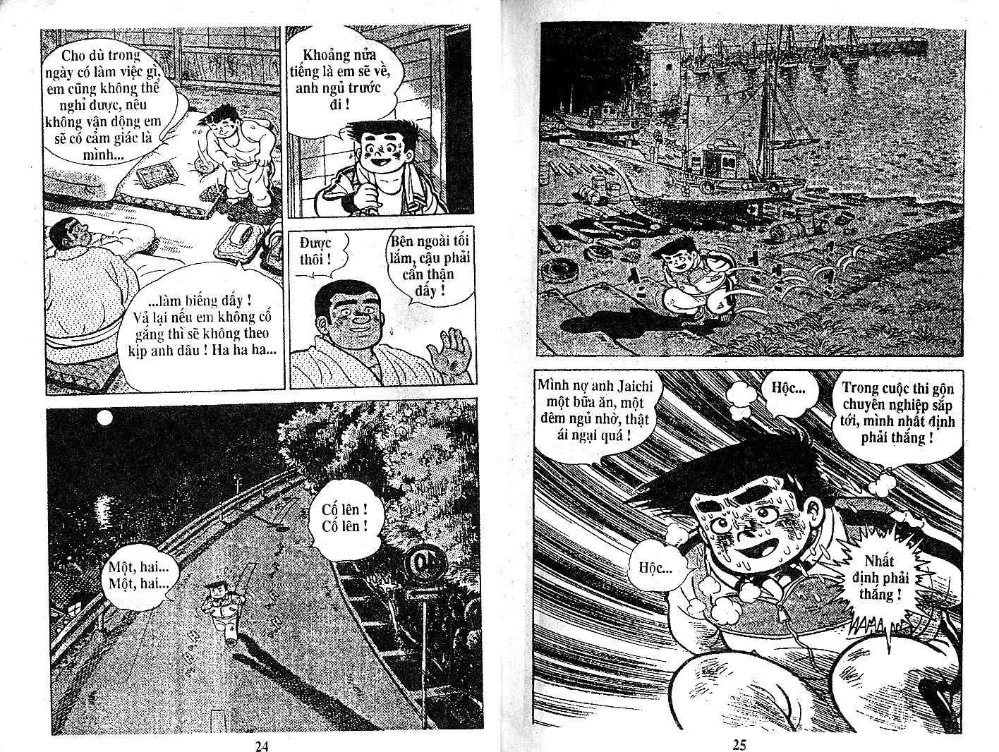 Ashita Tenki ni Naare chapter 21 trang 11