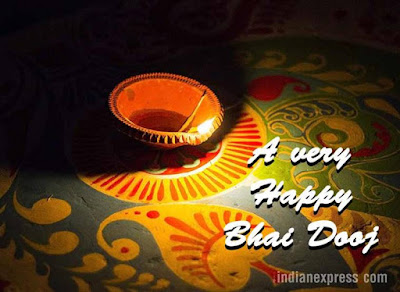 Top 5 Bhai Dooj Image in Hindi, Bhai Dooj 2018, Greeting India