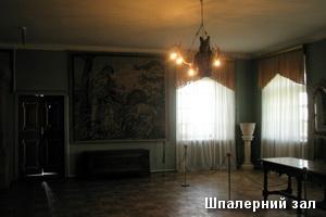 Шпалерна кімната замку
