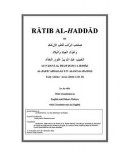 Ratib Al Attas Pdf