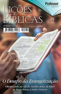 Escola Biblica 4º Trimestre 2016