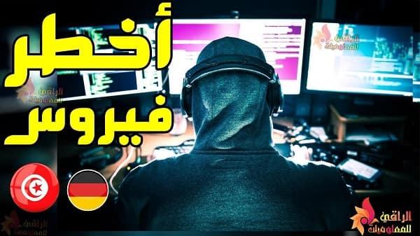 موجة جديدة من فيروس Facebook Messenger تم رصدها في ألمانيا وتونس