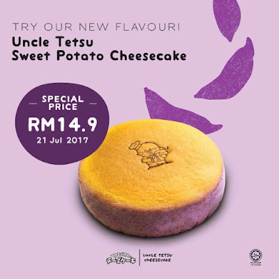Uncle Tetsu Sweet Potato Cheesecake Discount Offer Promo