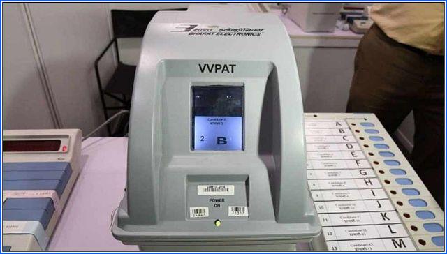 EVM machine in loksabha election 2109
