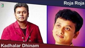 A.R.Rahman & Unnikrishnan Super Hit Song | Roja Roja | Kadhalar Dhinam