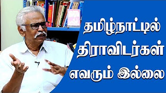 Interview with Thozhar Thiyagau 07-12-2017 IBC Tamil Tv