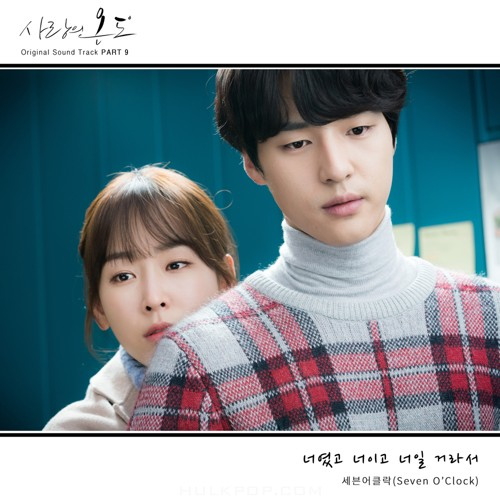 7O'CLOCK – Temperature of Love OST Part.9