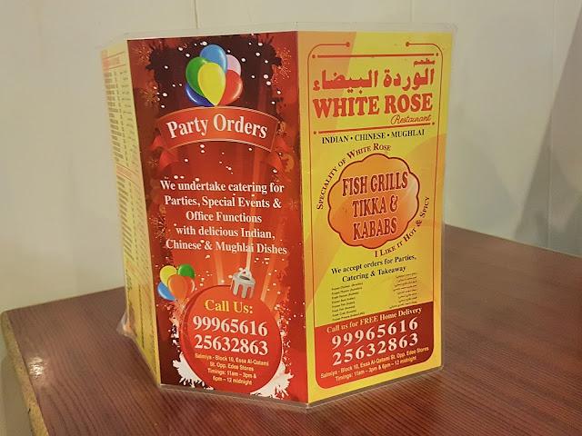 White Rose, Salmiya, Kuwait