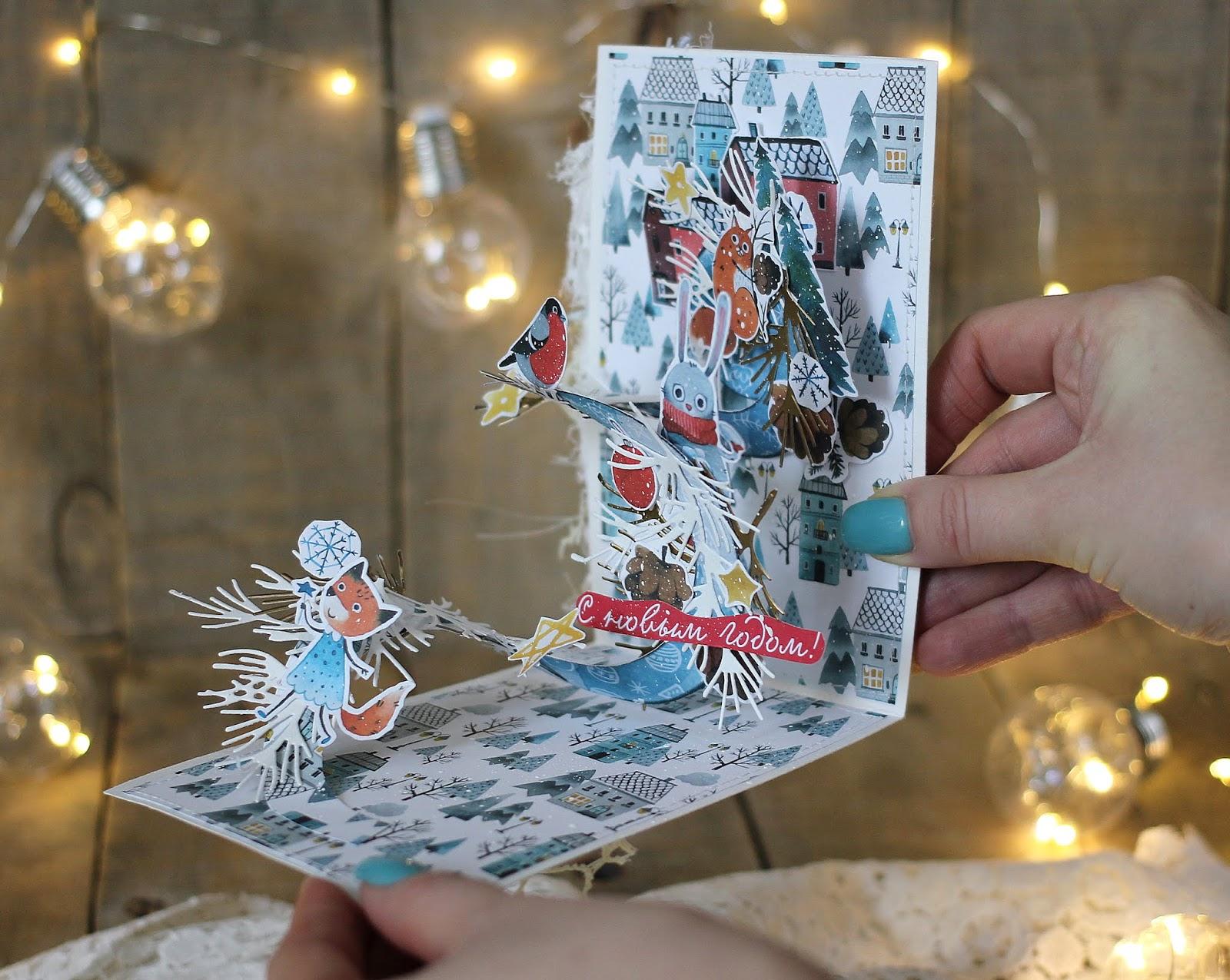 открытки с движущимися руками теперь
