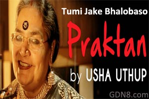 Tumi Jake Bhalobaso English Version Lyrics By Usha Uthup
