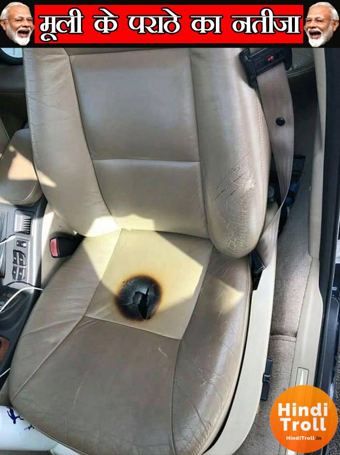 Narendra Modi Fart In Car Funny Photo   Modi LOL