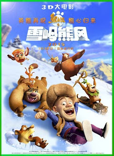 Boonie Bears: Mystical Winter (2015) | DVDRip Latino HD GDrive 1 Link