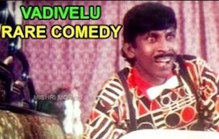 Vadivelu Rare Comedy   Vadivelu Comedy   Vadivelu Full Comedy Collection   Thilagavathi CBI