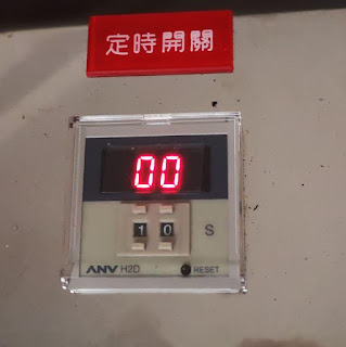 Timer for egg roll cookie machine
