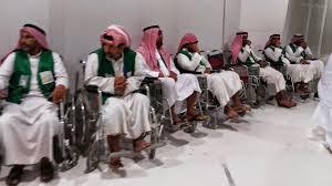 Kursi Roda Modern Masjidil Haram