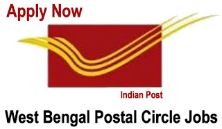 In the postal department, 242 MTS will be recruited in secondary qualification in West Bengal.